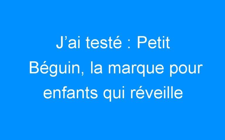 J'ai testé : Petit Béguin, la marque pour enfants qui réveille la mode !
