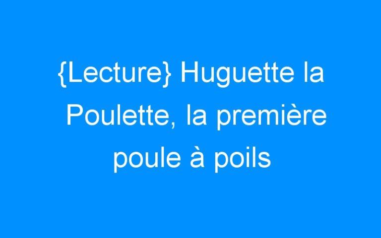 {Lecture} Huguette la Poulette, la première poule à poils (+concours)