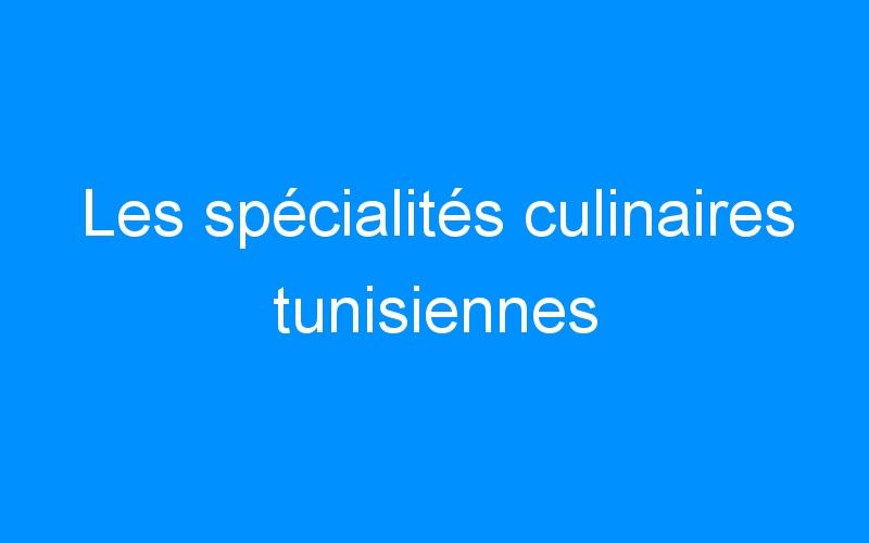 Les spécialités culinaires tunisiennes